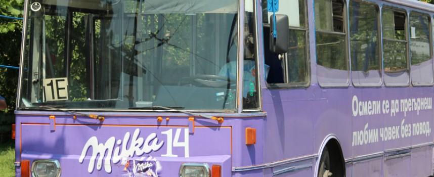Тролейбусен транспорт: Честито възкресение Христово!