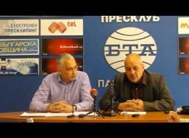 Петков и Тодоров: Наредбата за обществения ред ще бъде приета