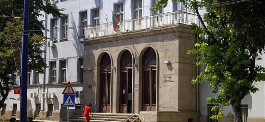 Районният съд в Пазарджик купува компютри