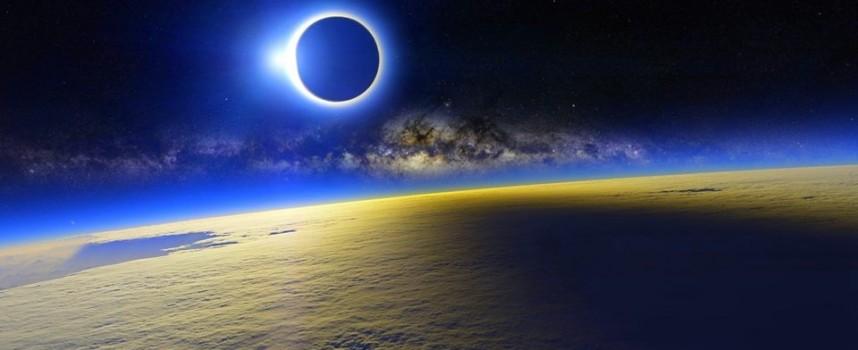 Слънчевото затъмнение може да се наблюдава и от Пазарджик