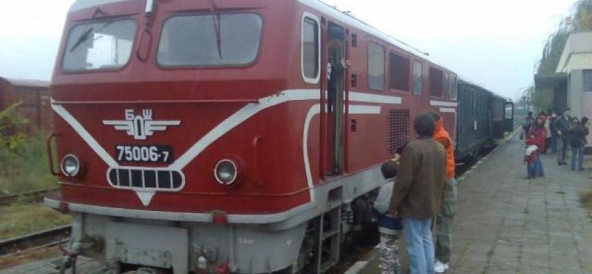 В областта: Влаковете спряха заради снега
