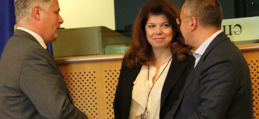 Илияна Йотова взе участие във форум за сигурността