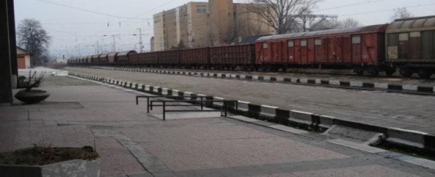 Търсят самоличността на жена премазана от влак на ЖП гарата