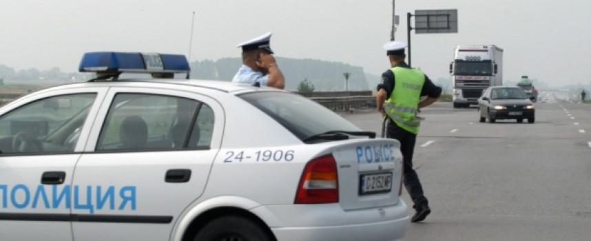 Полицията с постоянен контрол за пътна безопасност и акцизни стоки
