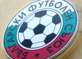 """""""Оборище"""" печели служебно 3:0"""