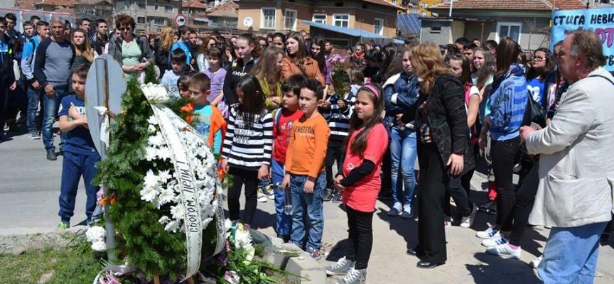 Пловдив се включва с протест в битката на Гевечанови