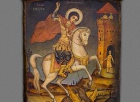 Музеят в Пазарджик с изложба за Гергьовден