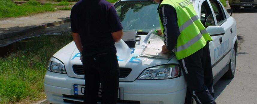 За три дни: Двама с наркотици и двама с чужди табели в областта, пияните са почивали