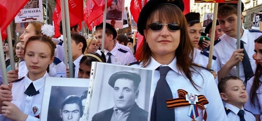 """Представителка на """"Витязи – Хан Аспарух"""" взе участие в парада в Москва"""