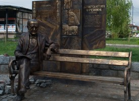 Журналистите в Самоков се сдобиха с паметник на Константин Фотинов