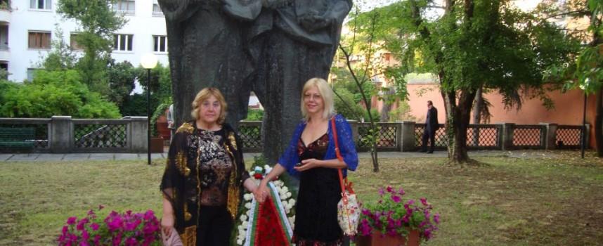 Катя Калеева: Българската общност в Рим посреща празника 24 май в Сан Клементе