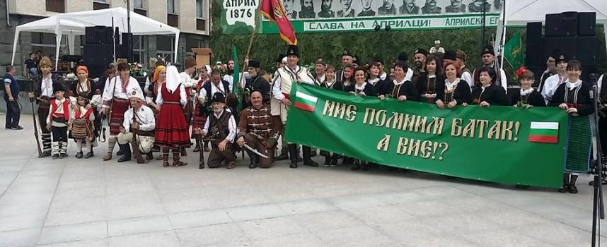 Батак чества 139 г. от Априлското въстание