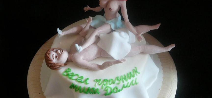 Хоби: Брациговка майстори еротични торти по поръчка