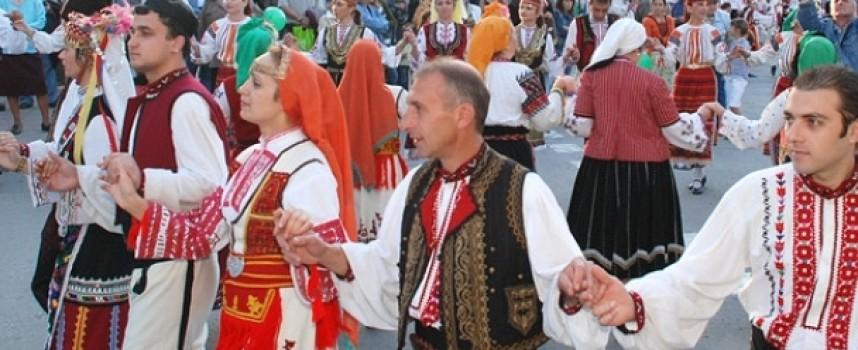 """Етнофестивалът """"Културата на бъдещето и бъдещето на културата"""" се открива днес в Пещера"""