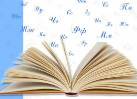 Елена Маргова – Стоева оглави библиотечната асоциация в областта