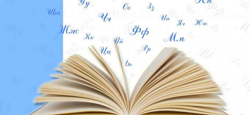 Лятната читалня пусна кепенци до лято 2017