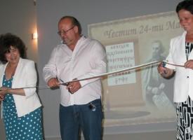 Откриха изцяло обновеното читалище в първото евросело Калугерово