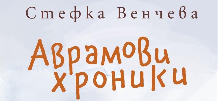 До 8 април: Изберете коя е любимата ви книга и гласувайте за нея