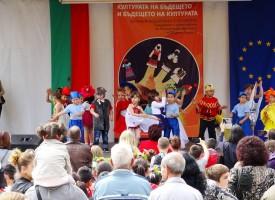 Ден трети: Детски карнавал покори сърцата на Пещера