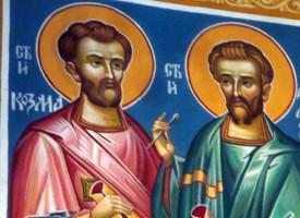 1 юли: Свети безсребреници Козма и Дамян