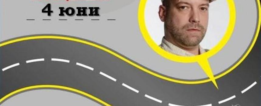Иво Сиромахов се среща днес с читатели в Белово и Пазарджик