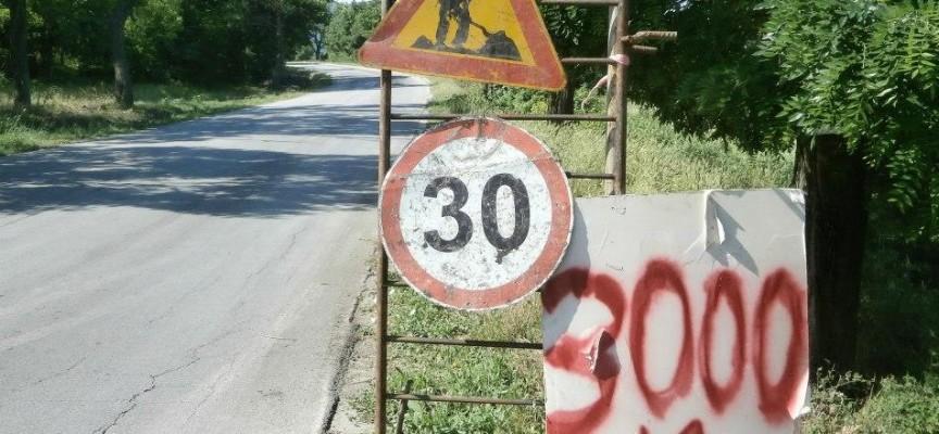 Твоята новина: Комични табели стряскат по пътя Бяга – Брацигово
