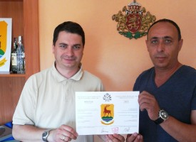 В Международния ден на хералдиката: Вписаха герба на Синитево