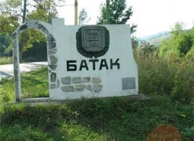"""Бунтовните градове: Връчват наградите за есе """" От Батак съм, чичо…"""", вижте кой печели награда"""