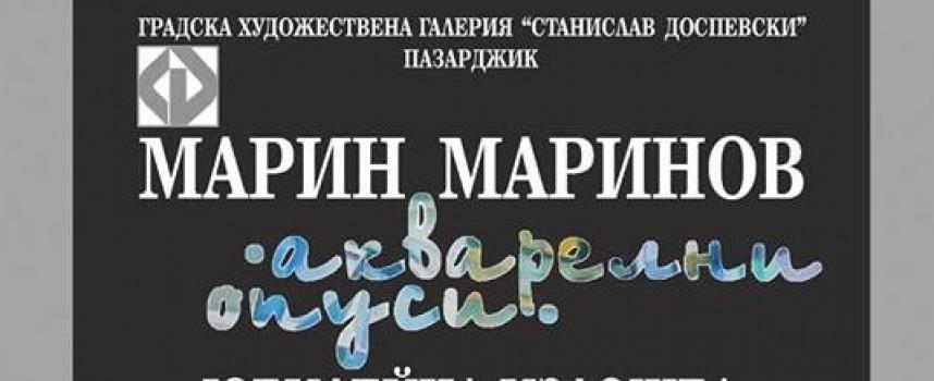 """Отриваме """"Акварелни опуси"""" на Марин Маринов"""
