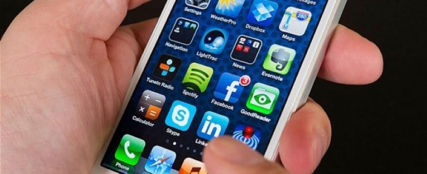 Измамници ползват нова схема, пращат SMS-и