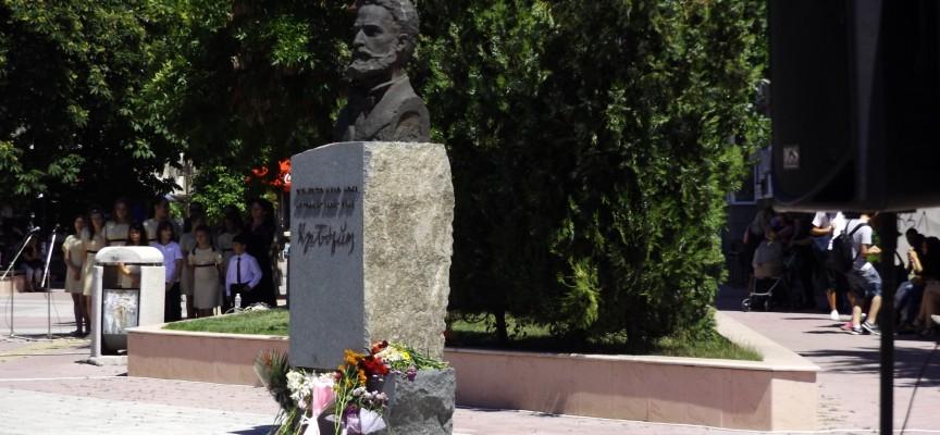 УТРЕ: Отбелязваме Деня на Ботев и загиналите за свобода, вижте програмата