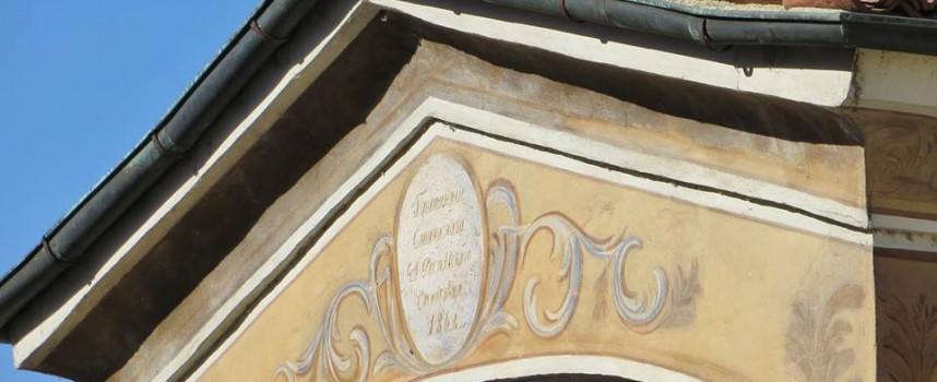 Страница за архитектурата на Пазарджик се роди във фейсбук