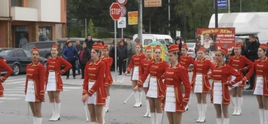 В петък: Дефиле на мажоретки и духови оркестри откриват тържествата във Велинград
