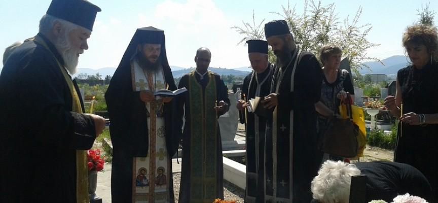 Отслужиха панахида за отец Александър Тренков