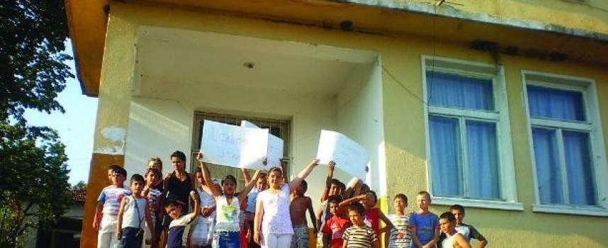 """Щърково и Боримечково с нови библиотеки по програма за """"Развитие на селските райони"""""""