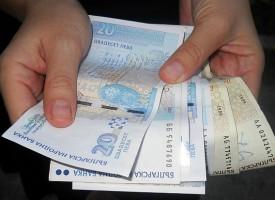 """Измамници предлагат """"изгодни"""" кредити, не се поддавайте"""