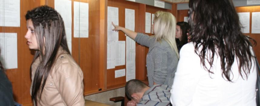 УНСС обяви приема си, от утре започва записването