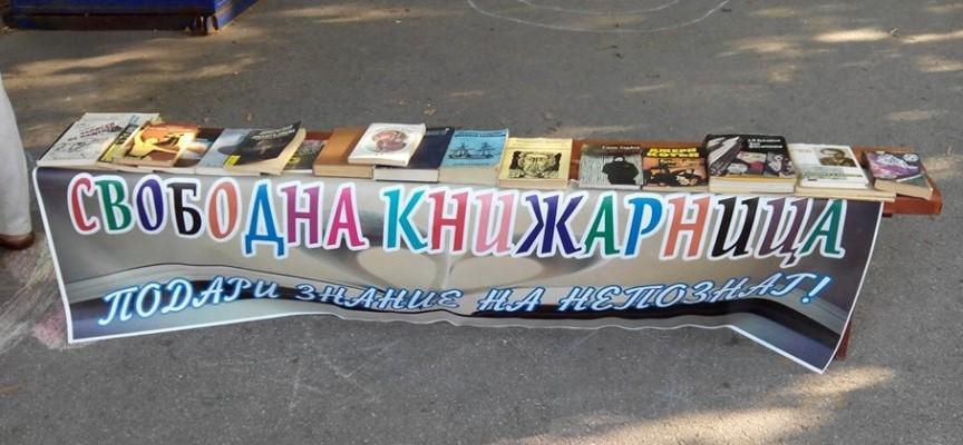 В събота: Фестивал на свободната книга стягат на Острова