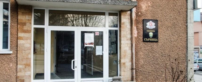 Във вторник: Три наредби ще приеме Общинският съвет на Сърница