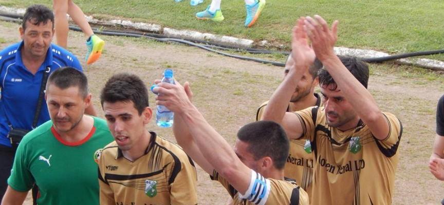 Чико приема Витоша, Балкан и Чепинец гостуват на старта