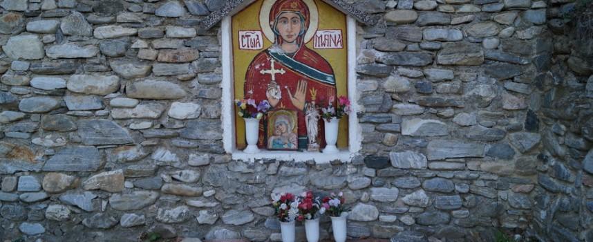 Покланяме се на Св. Марина в Пещера и Варвара