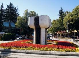 Вижте свободните работни места във Велинград, Ракитово, Батак и по морето