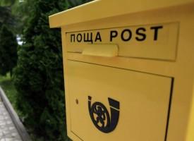 """""""Български пощи"""" спряха паричните преводи от и за Гърция"""