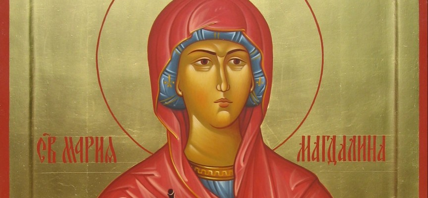ДНЕС: Православието почита Света Мария Магдалина