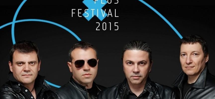Б.Т.Р. са новото разкритие на Плюс Фестивал, допълват рок вечерта