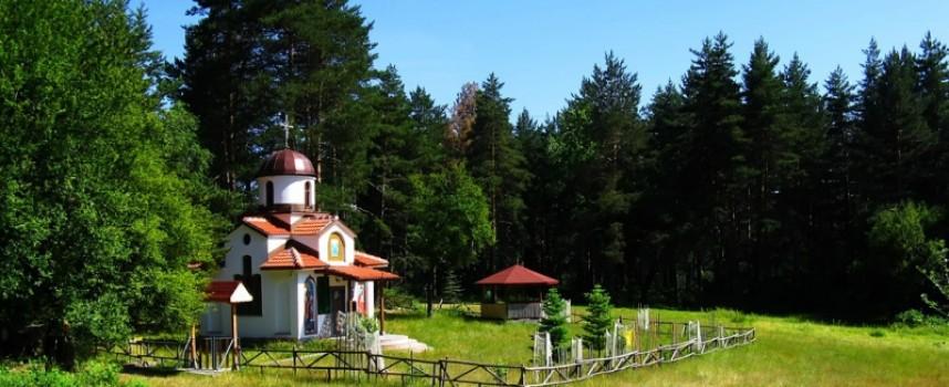 """""""Купена"""" прави състезание за събора на Св. Константин"""