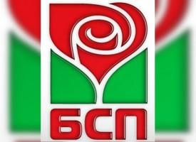 В понеделник: БСП казва кой ще е кандидат – кметът за Пазарджик
