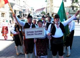 Задава се нов фестивал – в Дорково