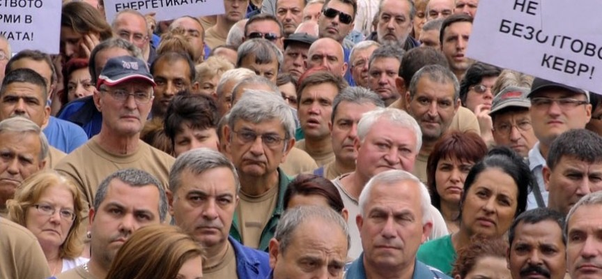 Започна протестът на работодателите за цената на тока