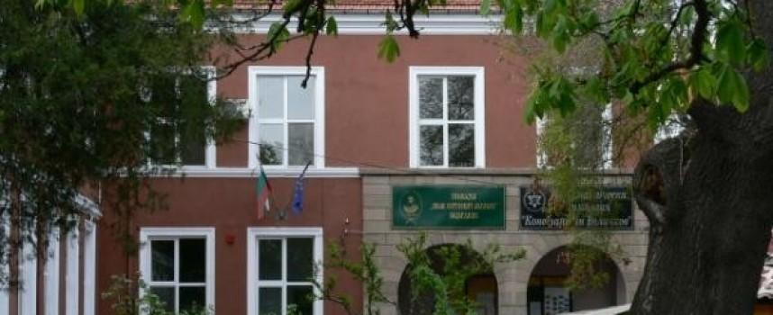Математическата гимназия в Пазарджик в Топ 30 на школата в България